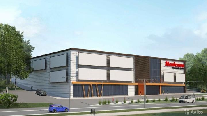 УГМК выставила на продажу недострой рядом с ЦПКиО и проект торгового центра на Уктусе