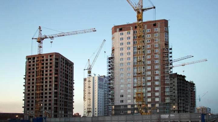Жителей новостроек обязали платить налог за жильё с 2020 года