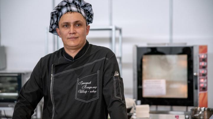 В Свердловской области выбрали шеф-повара года
