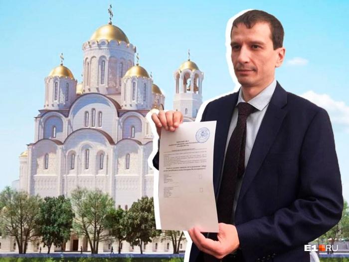 Председатель горизбиркома Вадим Антошин рассказал о защите опросных листов