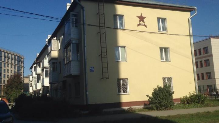 Новосибирское СРО осуществило компенсацию убытков за своего члена