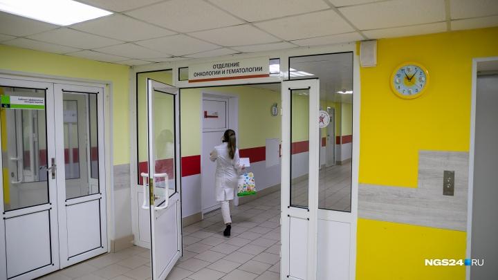Заманивать врачей на работу в Норильск чиновники предлагают выплатами в 500 тысяч