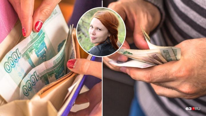 Деньги — убийцы любви? Как поделить семейный бюджет и не развестись