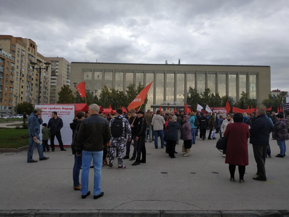 Митинг проходит на площади у ГПНТБ