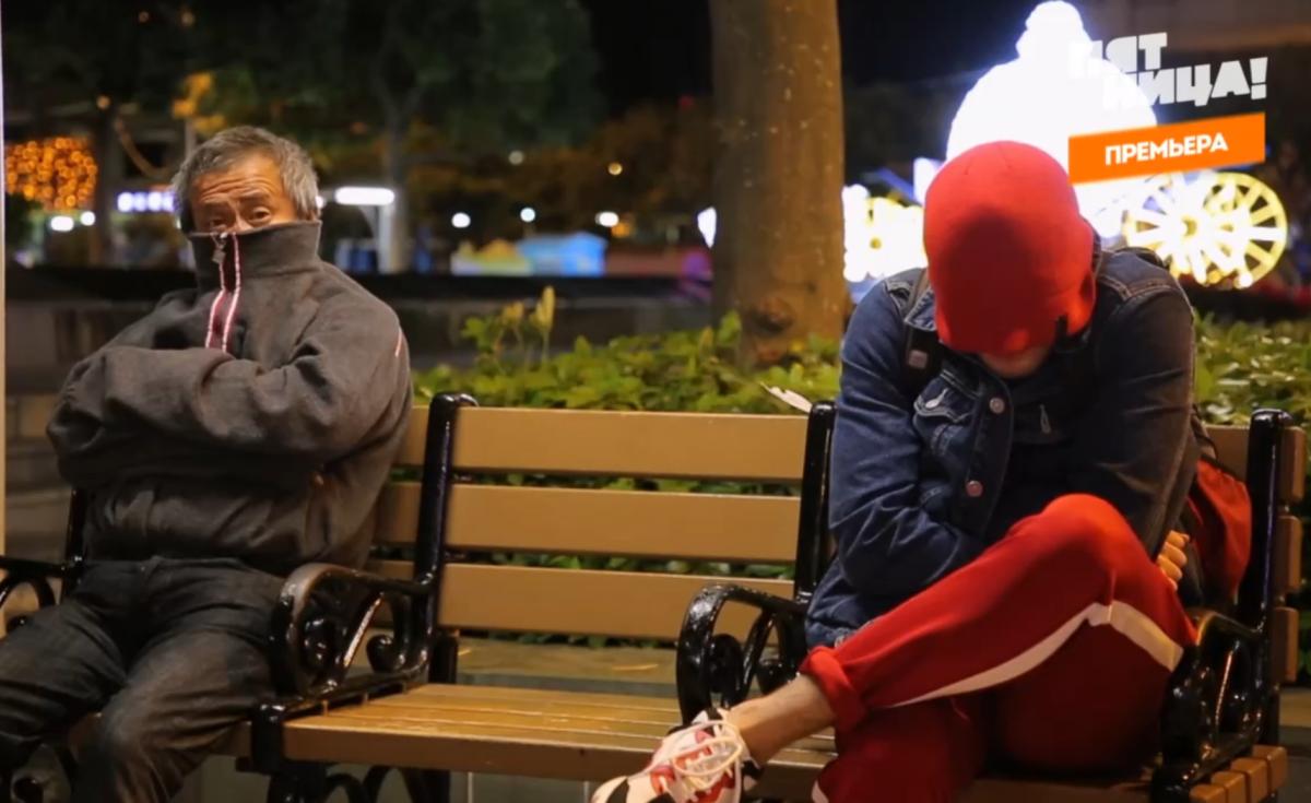 Антон уже хотел ночевать на улице, но оказалось, что по ночам в Макао слишком холодно