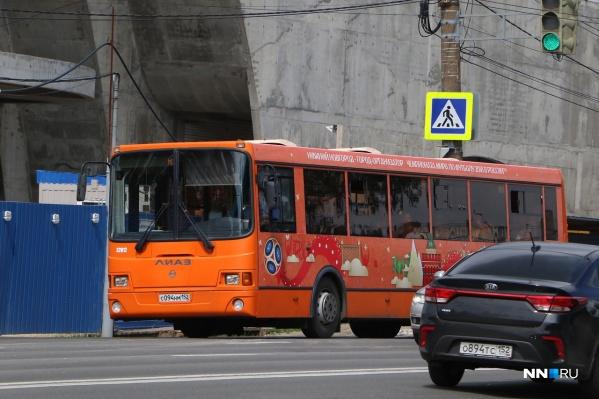Маршрут №&nbsp;15 свяжет станцию «Петряевка», микрорайон Соцгород и автовокзал «Щербинки»<br>