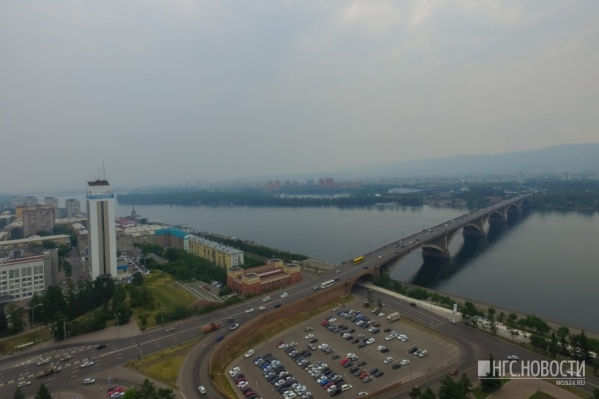 В городе всё было затянуто дымкой в последние несколько недель