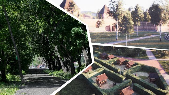 Крепость, оранжерея, зоны барбекю: власти показали, как преобразится главный парк Ленинского района