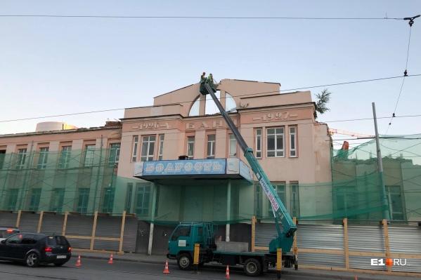 Большую часть здания разобрали еще вчера