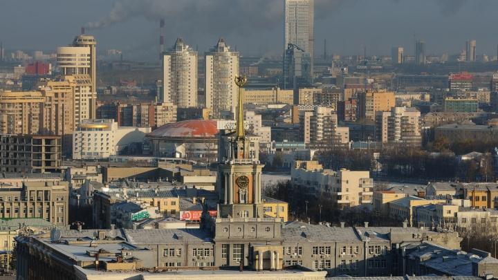 Екатеринбург вошел в топ-10 популярных направлений для новогоднего отпуска