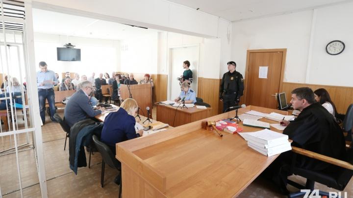 Цена ошибки: суд отказался продолжать процесс по делу о поджоге Томинского ГОКа