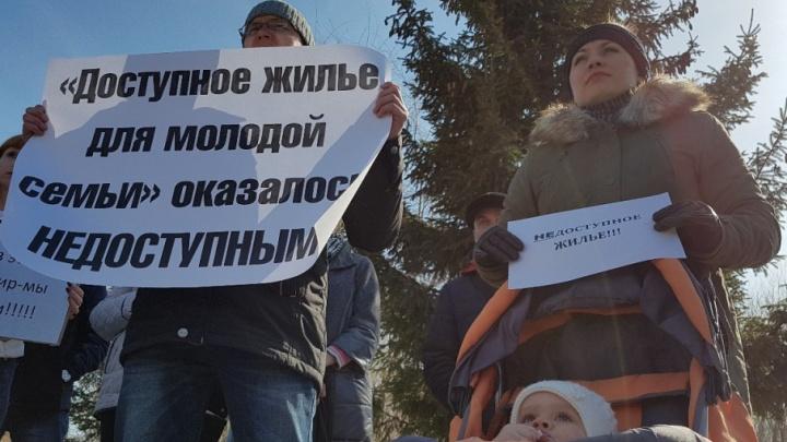 «Не допустить социальной напряженности»: замгенпрокурора попросил Кокорина решить проблему дольщиков
