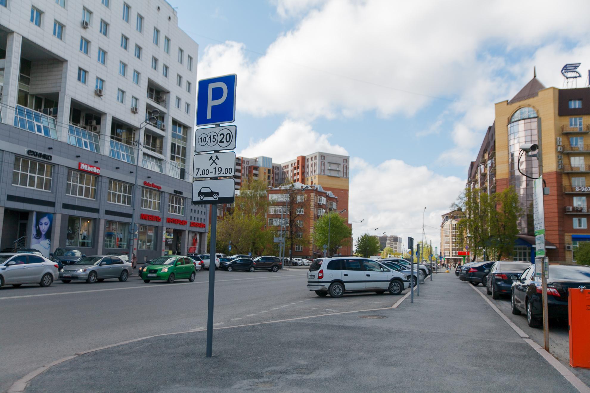 Единое парковочное пространство планируют от Луначарского до Мельникайте и от Герцена до Комсомольской
