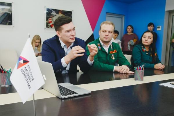 Четверо челябинцев победили в конкурсе «Команда Урала» и пополнили управленческую копилку страны<br>