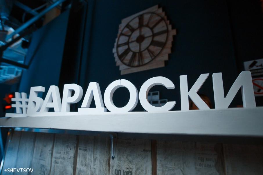 Свой Doski: теперь и у челябинцев будет знаменитый бар от крупной ресторанной компании
