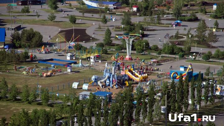 На ремонт парка «Кашкадан» в Уфе потратят 73 миллиона рублей