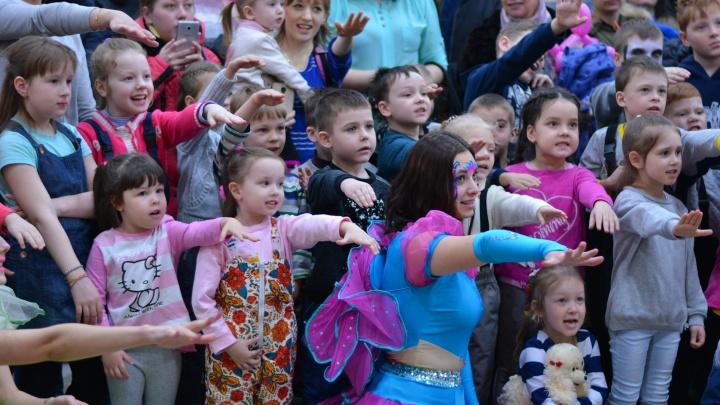 Как провести выходные: в центре Екатеринбурга пройдёт бесплатное шоу для детей
