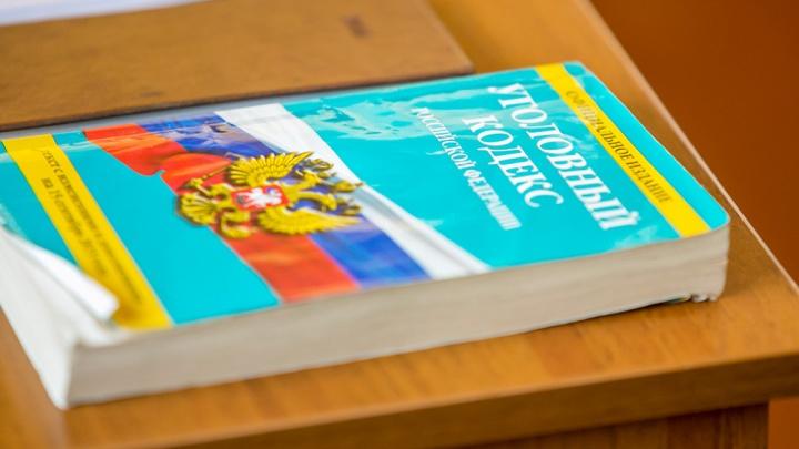 Новосибирца будут судить за поддельную прописку для сына ради места в гимназии