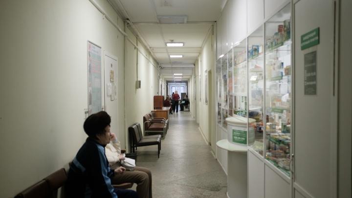 В поликлиниках Перми начали регистрировать пациентов на портале «Госуслуги»