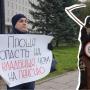 «Памятник пенсионной реформе»: читатели 29.RU и пользователи Сети обсуждают дорожный знак с косой