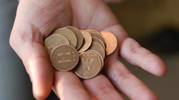 Метро просит 3 рубля