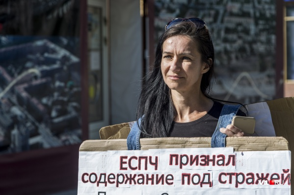Татьяна Степаненко неоднократно добивалась справедливости пикетами