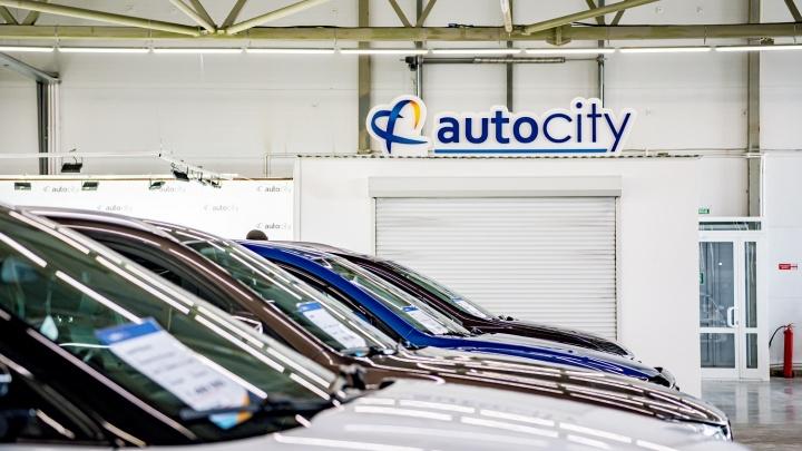 Теперь и в Екатеринбурге можно купить проверенные автомобили с пробегом на выгодных условиях