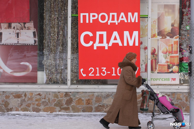 В ходе контрольно-аналитической работы налоговыми органами Новосибирской области за 2017 год и первое полугодие 2018-го выявлены факты завышения или неправомерного отражения убытков на сумму 4,9 млрд рублей, сообщает Светлана Селиверстова