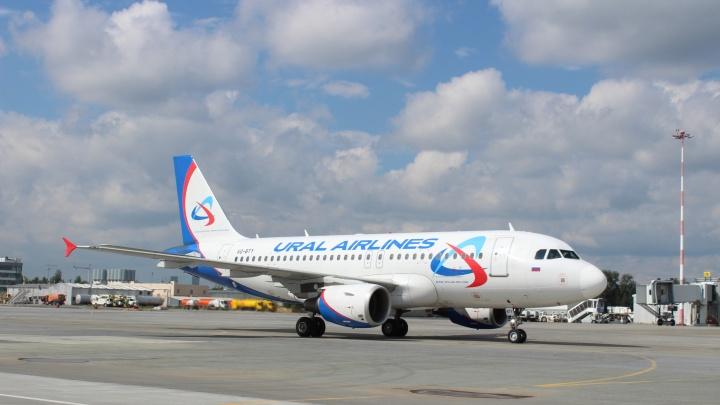 «Уральские авиалинии» распродадут 10 000 билетов от 1000 рублей