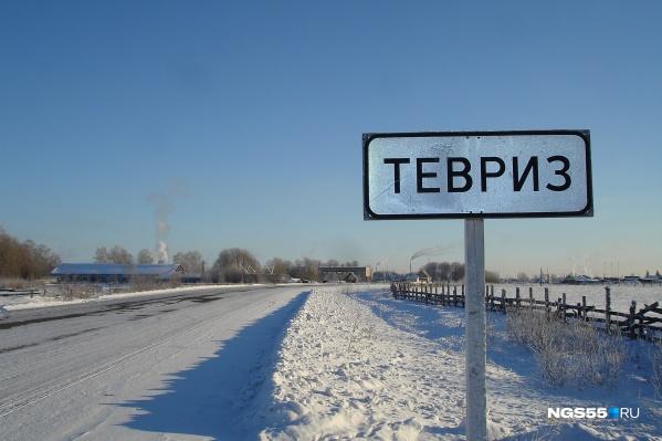 Дрова и уголь для отопления — Омская область «развивается» ударными темпами