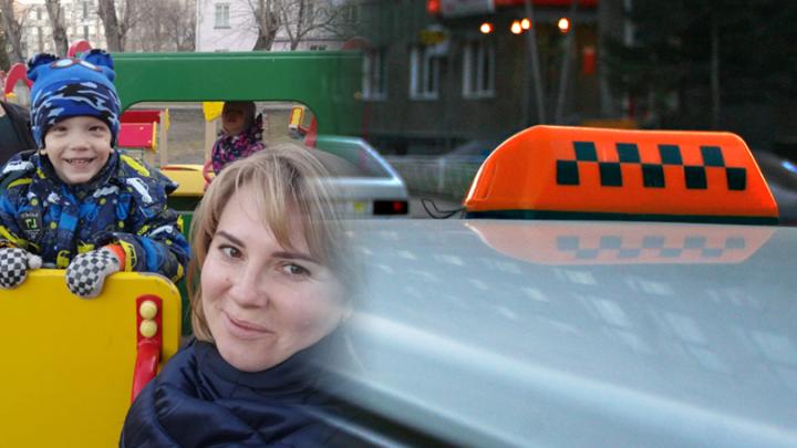 «Пошла отсюда!»: водитель такси выгнал из машины сибирячку с ребёнком-инвалидом