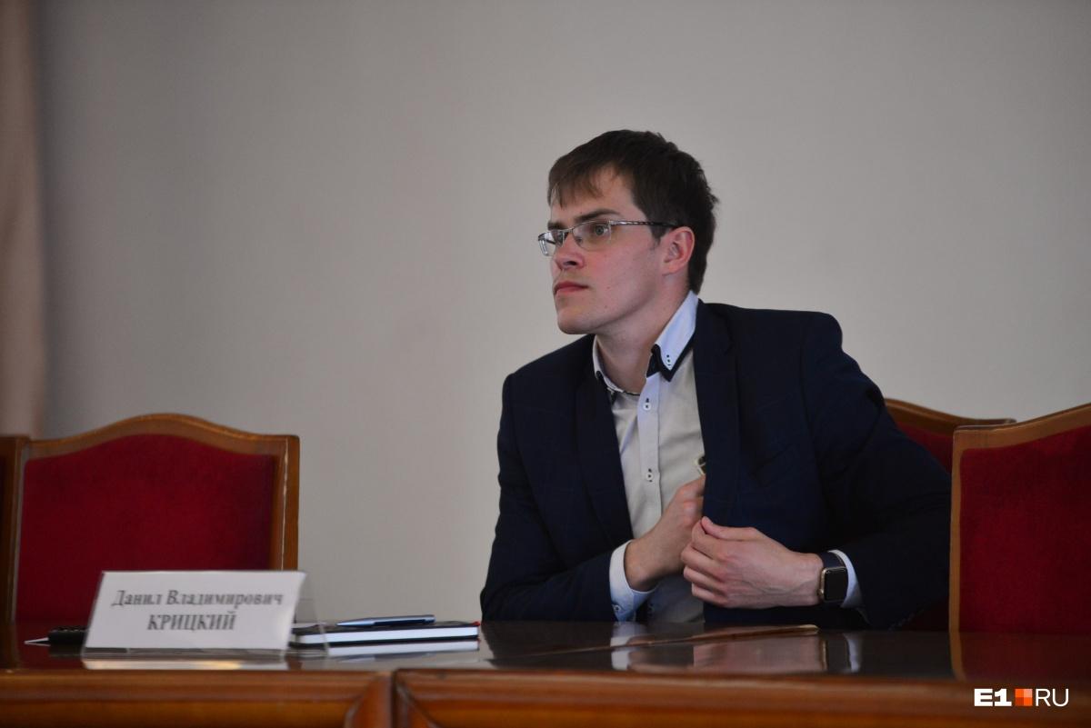 Директор АО «Ледовая арена» Данил Крицкий