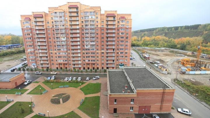 В конце лета квартиры подорожали: Новосибирск стал лидером по росту цен на новостройки
