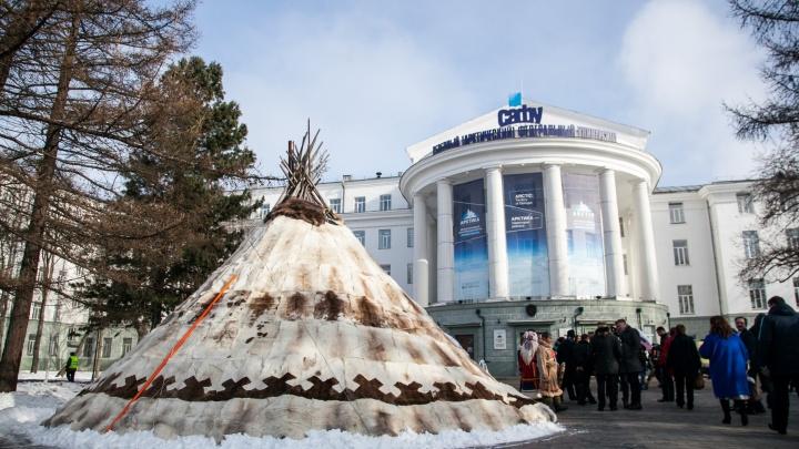 Стало известно о возможном переносе Арктического форума из Архангельска в Петербург