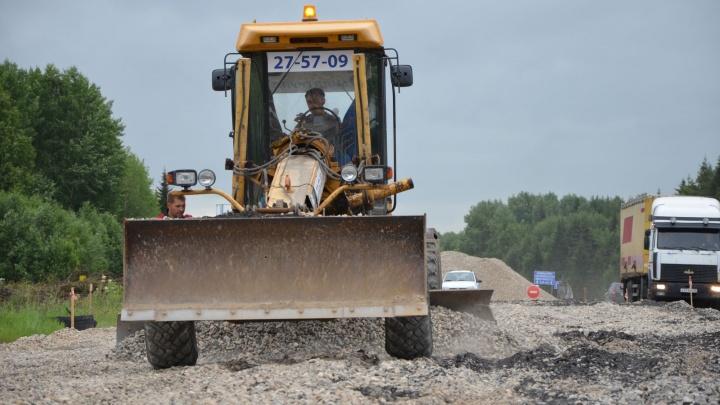 Росавтодор: ремонт подъезда к аэропорту Талаги начнется в 2019-м