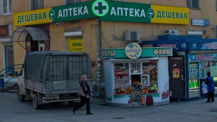 Крупную свердловскую сеть аптек продали бизнесменам из Уфы