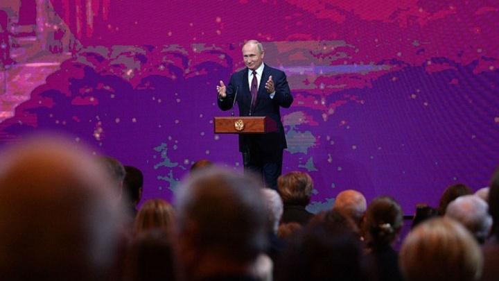 «Когда уже начнем жить, а не выживать?» Топ вопросов от ярославцев на прямую линию с Путиным