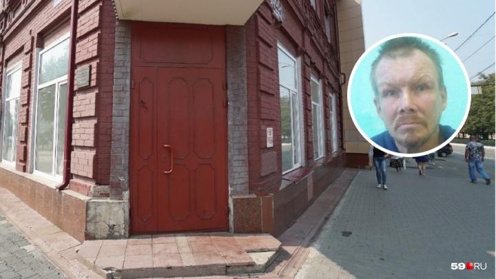 «Это должно стать уроком»: пермскую чиновницу, пнувшую бездомного, уволили из Росреестра