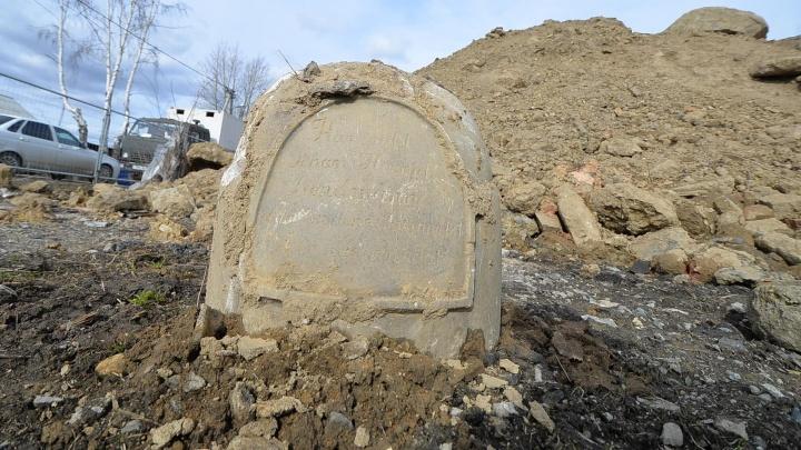 Историки: роскошные надгробия со стройки ЖК на Блюхера принадлежат старинному роду