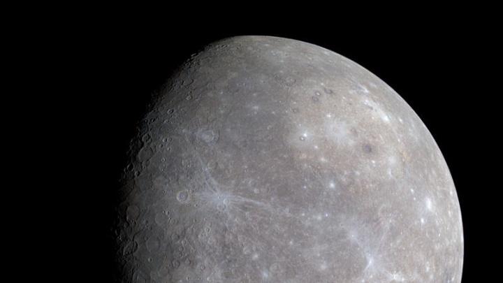 В марте в небе над Екатеринбургом покажется самая быстрая планета Солнечной системы
