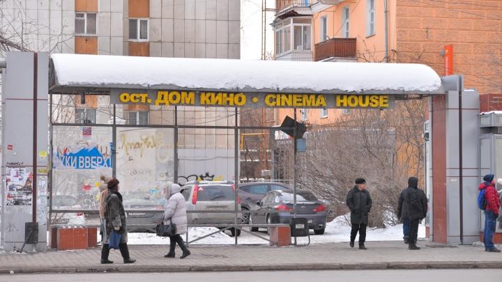 В Екатеринбурге в этом году появятся 11 новых остановок