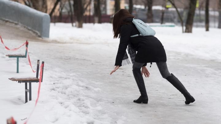 Дождь со снегом, туман и гололёд: в Волгограде потеплеет до+2 °С