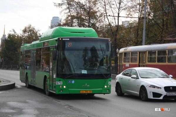 Автобусы №27 теперь будут зелеными