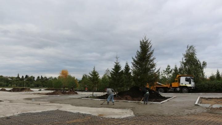 На реконструкцию парка Кашкадан выделили 105 млн рублей бюджетных средств