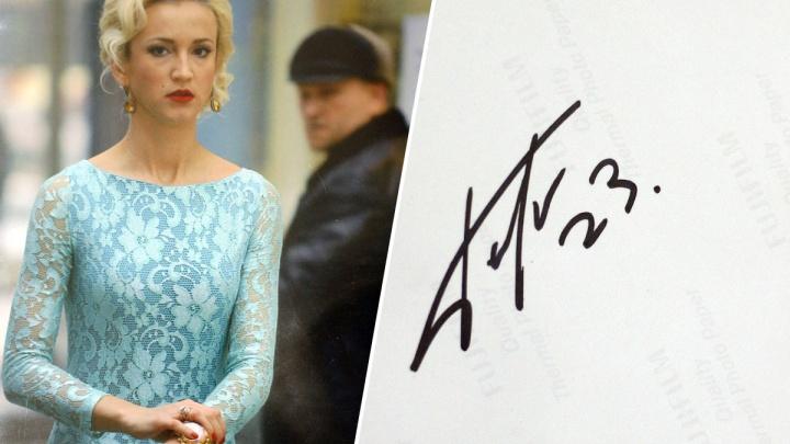 Новосибирец сделал фото Ольги Бузовой, подписал его у Тарасова и продаёт снимок за 100 тысяч
