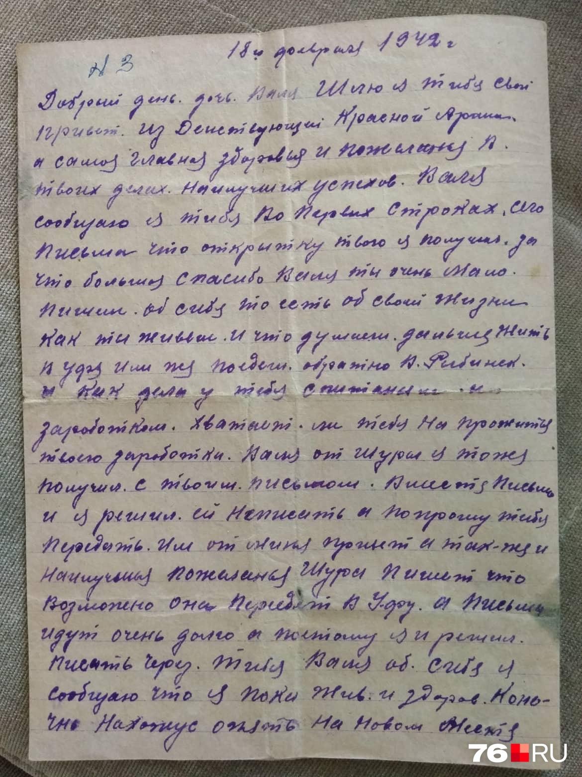 Павел Сорокин написал длинное письмо своей дочери Вале