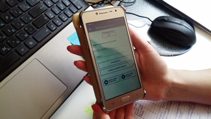 Омичи смогут вызвать сантехника через приложение на смартфоне