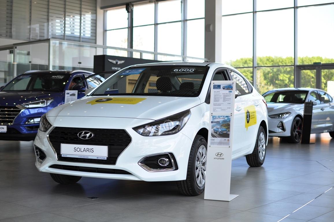 Hyundai Solaris в наличии с выгодой до 150 000 рублей. Кредит от 0,1% или от 6000 руб./мес.