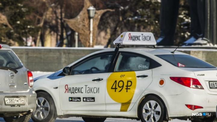 «Яндекс.Такси» пообещал вернуть обманутому новосибирцу деньги, но жертв оказалось больше