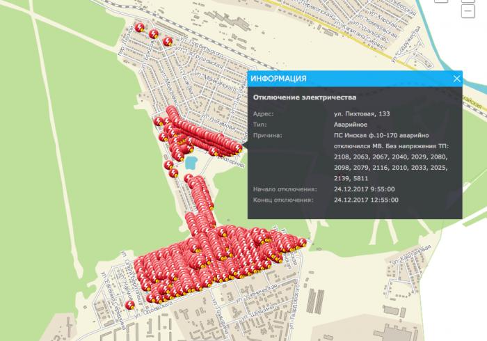 Почти 1000 домов в Первомайском районе осталось без света